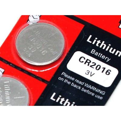 Baterie CR2016